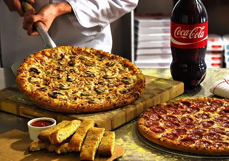 Скидка до 60%! Все меню службы доставки Ё-pizza + подарки и бонусы!