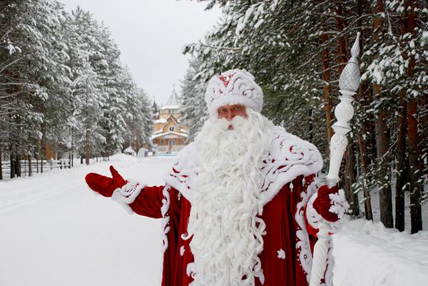 Именное новогоднее видеопоздравление от Деда Мороза!