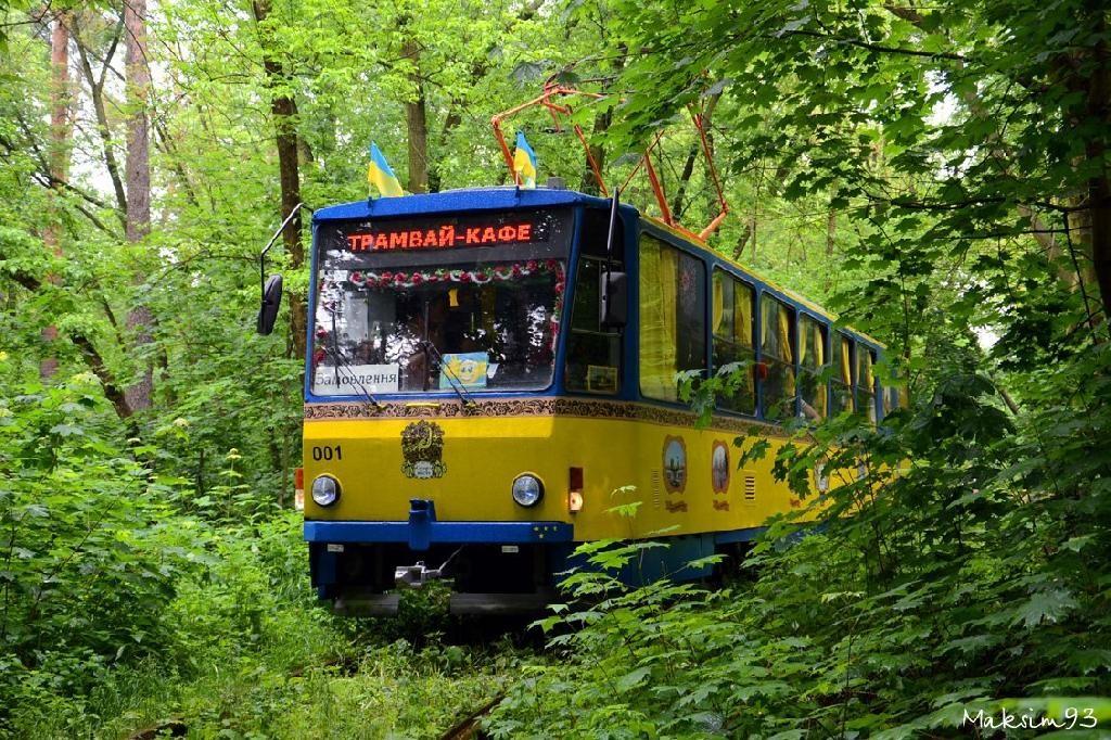Трамвайная экскурсия доПущи Водици всего за 140грн.!