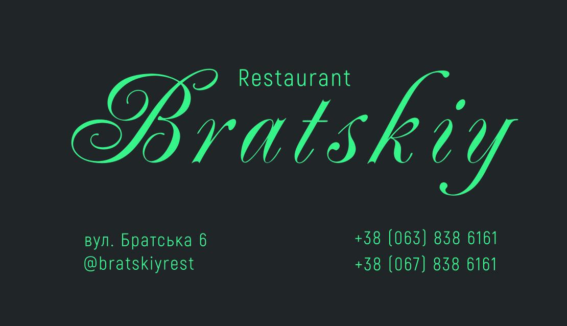 Всего за 90грн.Безлимитный бизнес-ланч в ресторане Bratskiy! Безлмитиное количетство блюд на Ваш вкус!